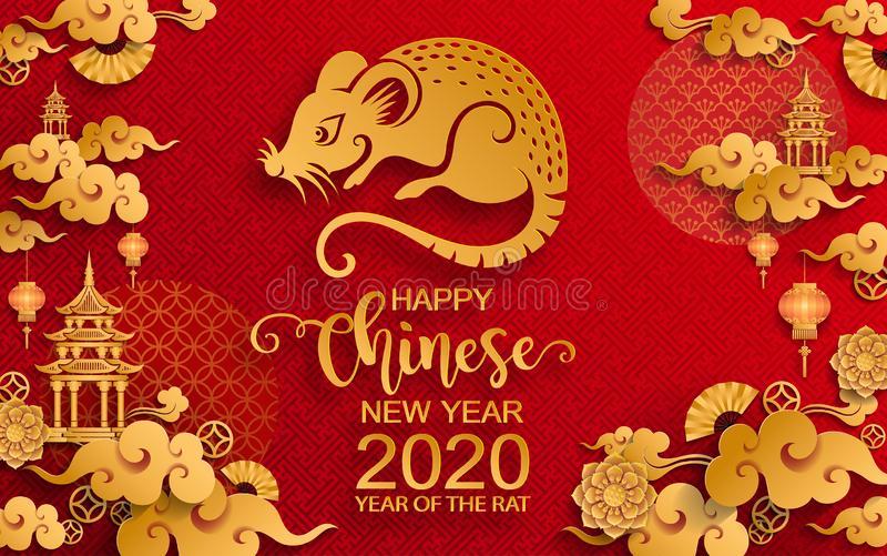 счастливый-китайский-новый-год-132764078.jpg